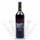 Merlot The Grapes of Roth 2016 0.75 L Wölffer Estate Long Island